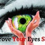 आंखों की रोशनी बढ़ाने के 23 घरेलु उपाय- How To Improve Eyes Sight Tips in Hindi