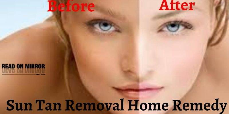 टैनिंग दूर करने के घरेलू 20 उपाय -Tan removal home remedy in Hindi। Best D Tan Pack